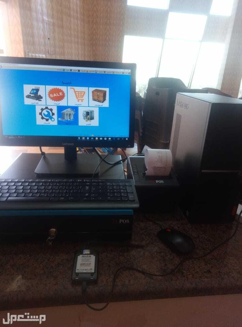 اجهزة الكاشير لجميع الانشطة التجارية بسعر حصري بالبرنامج المخزون والمبيعات