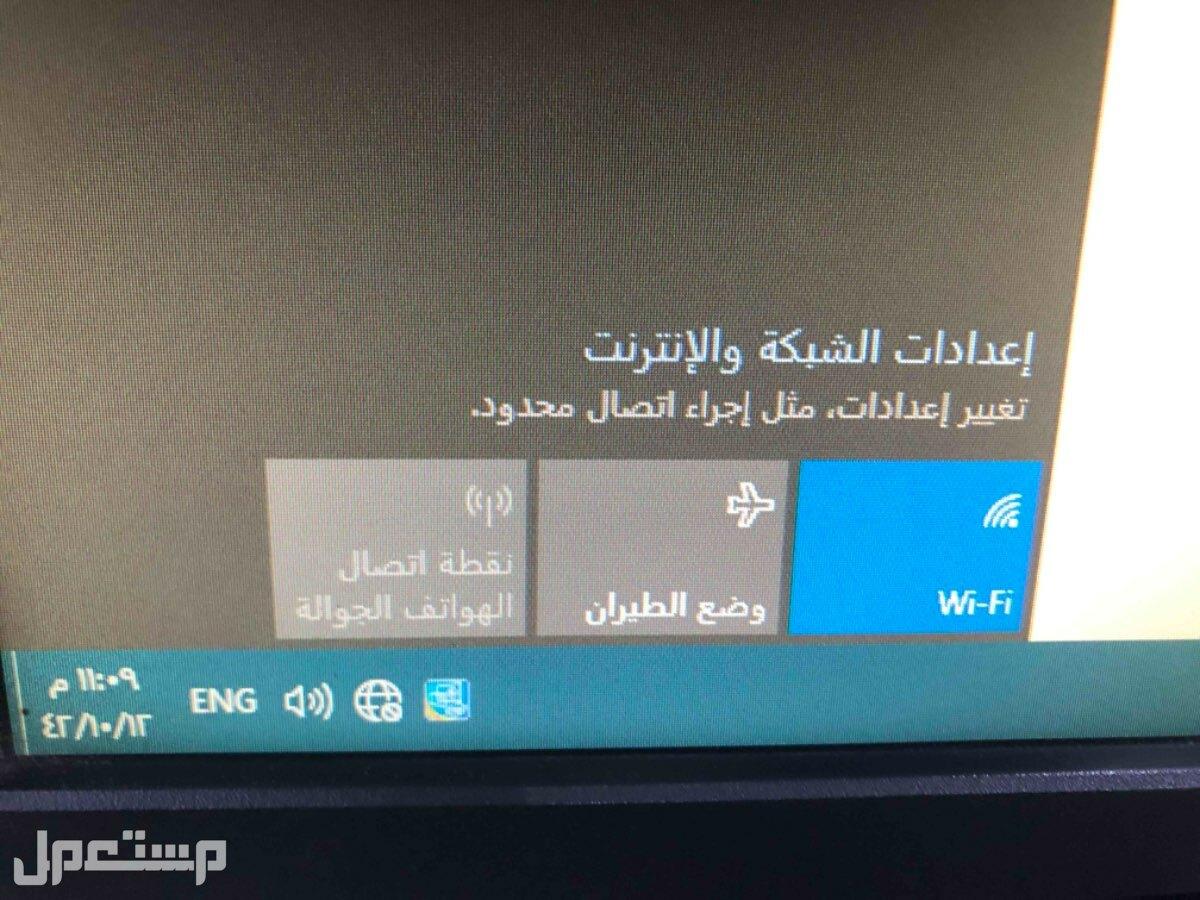 كمبيوتر i7ديل كمبيوترات