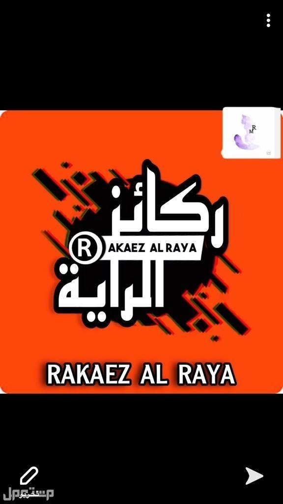 لوقو شعار