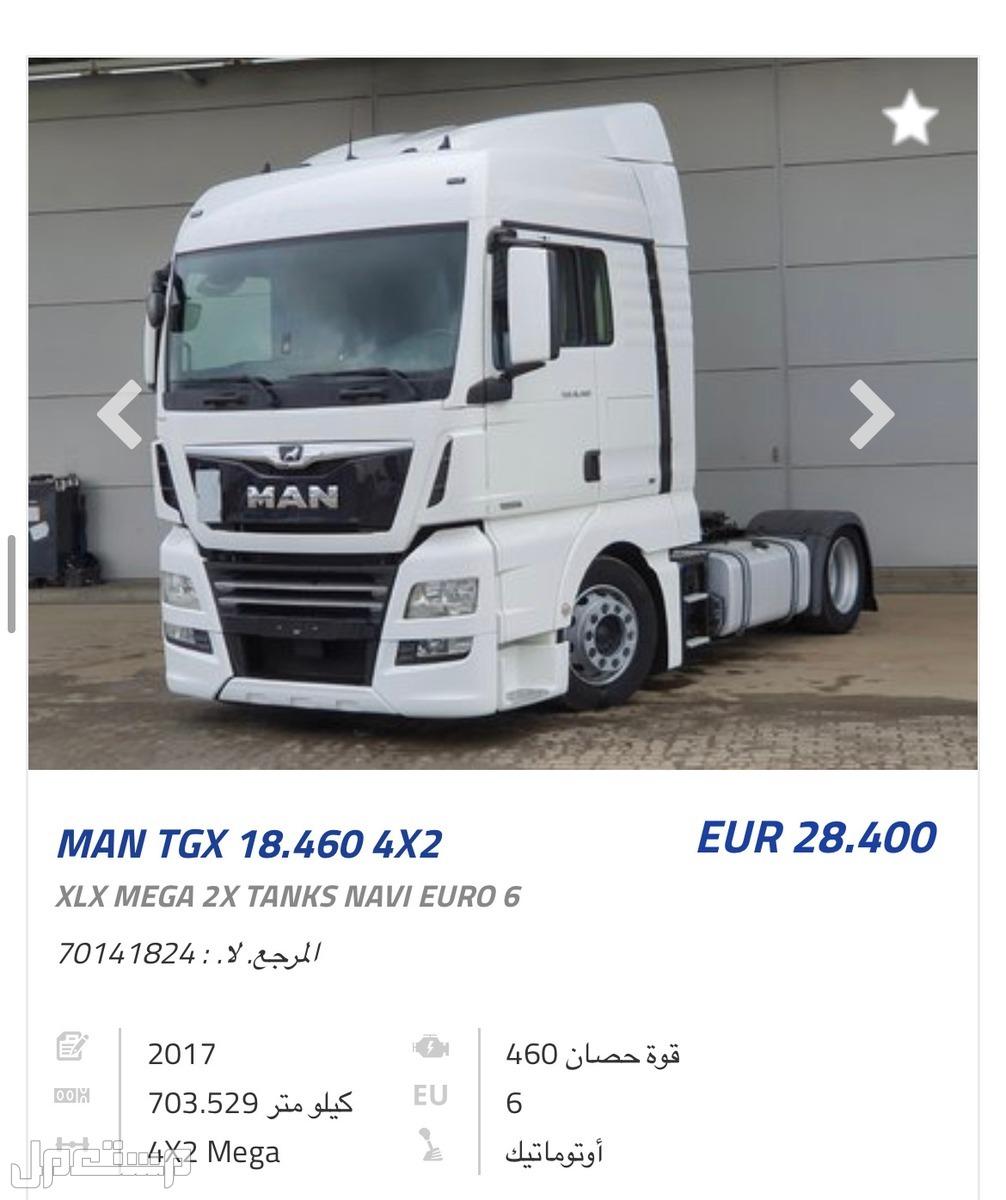 للبيع شاحنات متنوعه  مان الماني بأفضل الاسعار