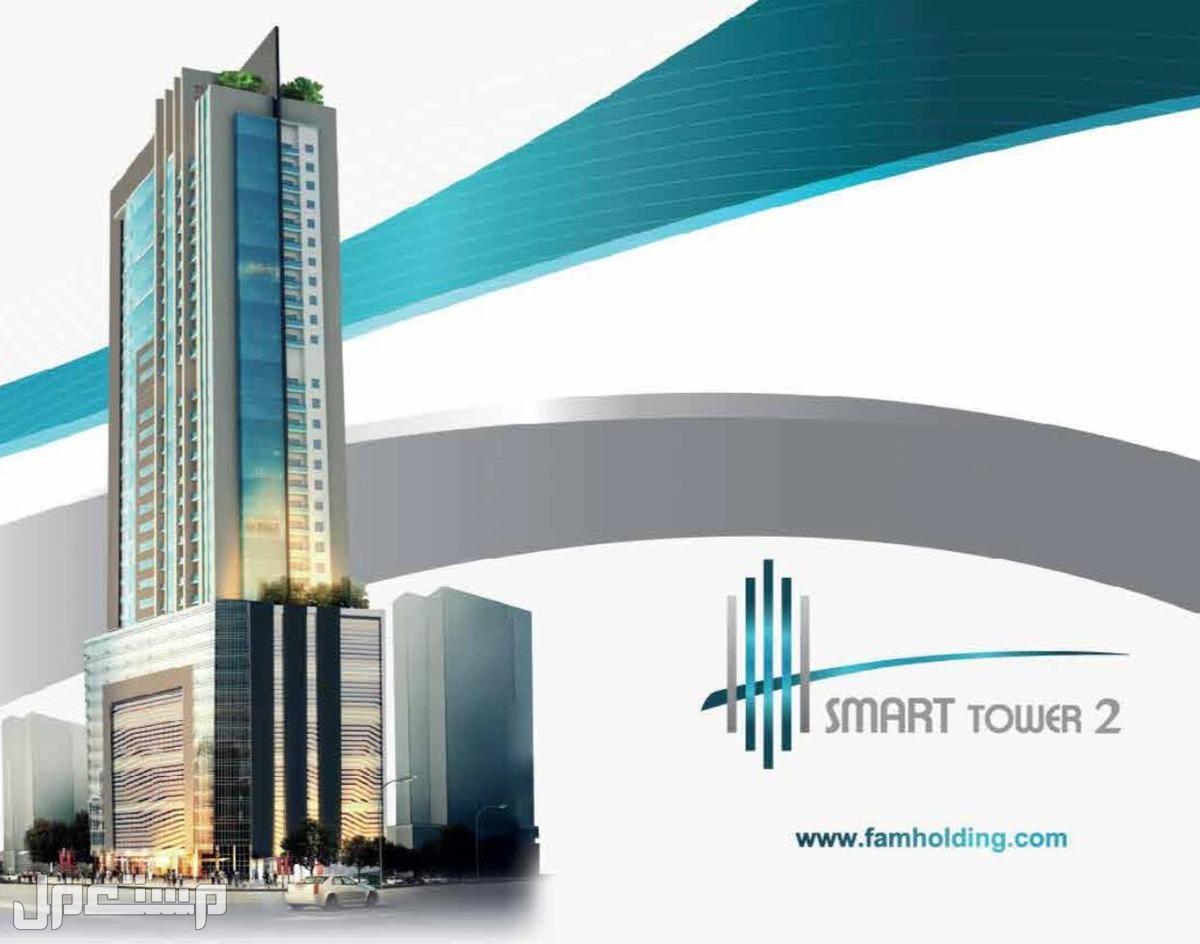 تملك في اول برج ذكي في الشارقة بمواصفات ذكية لأول مرة في الشارقة