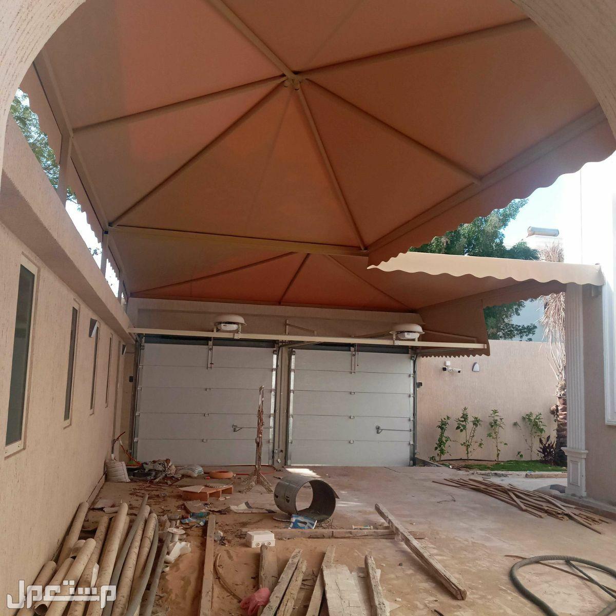 مظلات سيارات مظلات قماش مظلات جلد