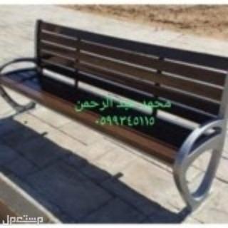 للبيع كرسي للأماكن العامة والخاصة حجم كبير شكل جمالي جودة عالية أقل سعر كراسي_خشب كرسي_خشب كرسي_متعدد_الوظائف كرسي كراسي_حدائق كراسي_حدائق_خارجية