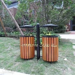 للبيع كرسي للأماكن العامة والخاصة حجم كبير شكل جمالي جودة عالية أقل سعر سلات_خوص سلات_نفايات