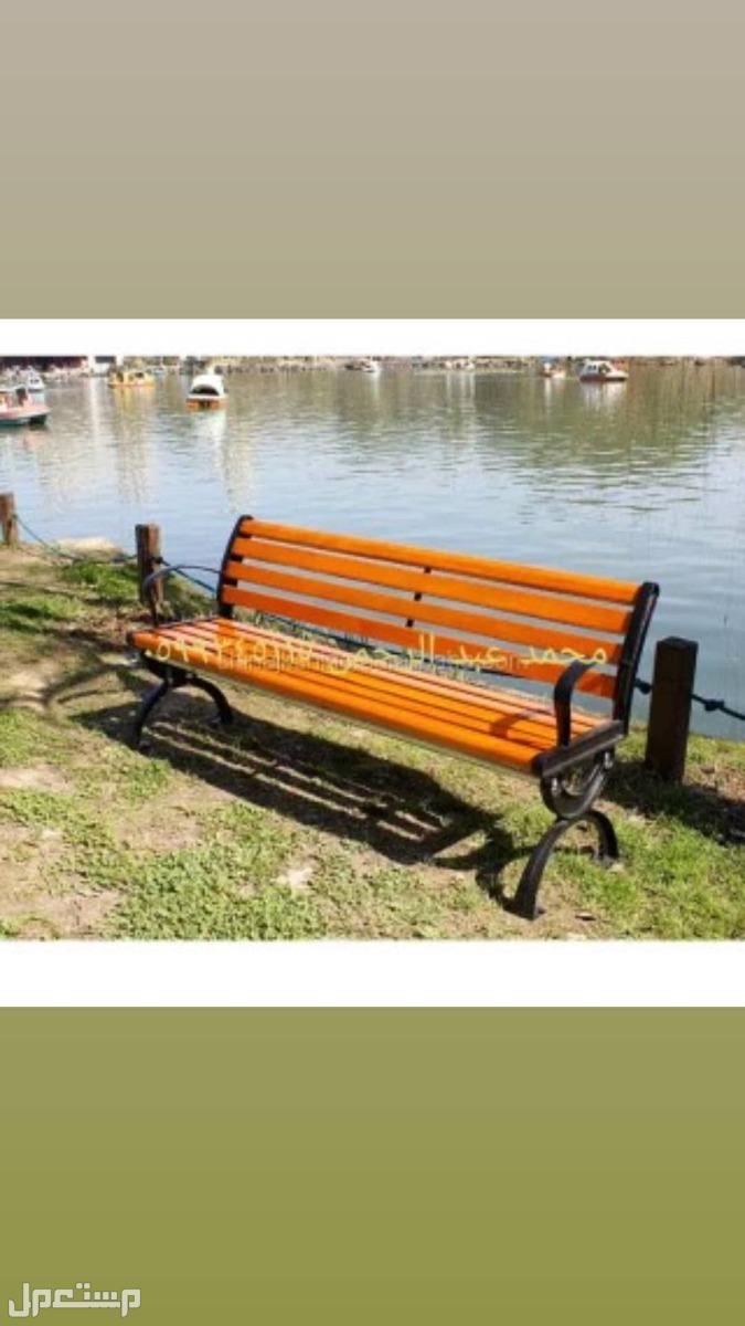 للبيع كرسي للأماكن العامة والخاصة حجم كبير شكل جمالي جودة عالية أقل سعر كرسي_خشب كراسي_حدائق كراسي_حدائق_خارجية