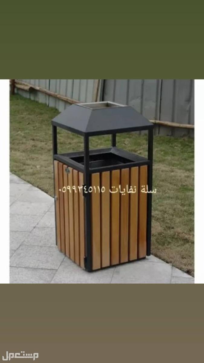 للبيع كرسي للأماكن العامة والخاصة حجم كبير شكل جمالي جودة عالية أقل سعر سلات_نفايات سلات_خوص سلات_نفايات