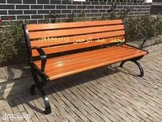 للبيع كرسي للأماكن العامة والخاصة حجم كبير شكل جمالي جودة عالية أقل سعر كراسي_خشب