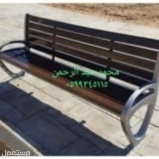 للبيع كرسي للأماكن العامة والخاصة حجم كبير شكل جمالي جودة عالية أقل سعر كراسي_خشب كراسي_حديد كراسي_فخمه كراسي_عالية