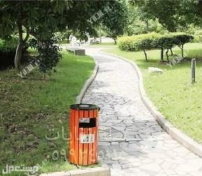 للبيع كرسي للأماكن العامة والخاصة حجم كبير شكل جمالي جودة عالية أقل سعر حاويات_نفايات سلات_خوص سلات_نفايات