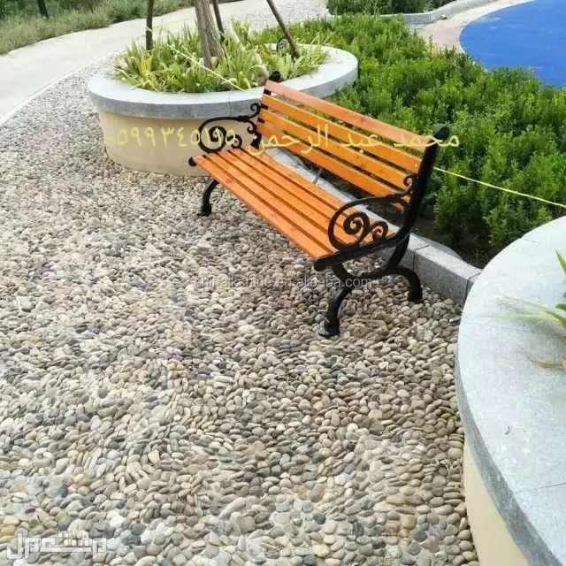 كراسي ومقاعد للحدائق والأماكن العامة والخاصة والأسواق للبيع