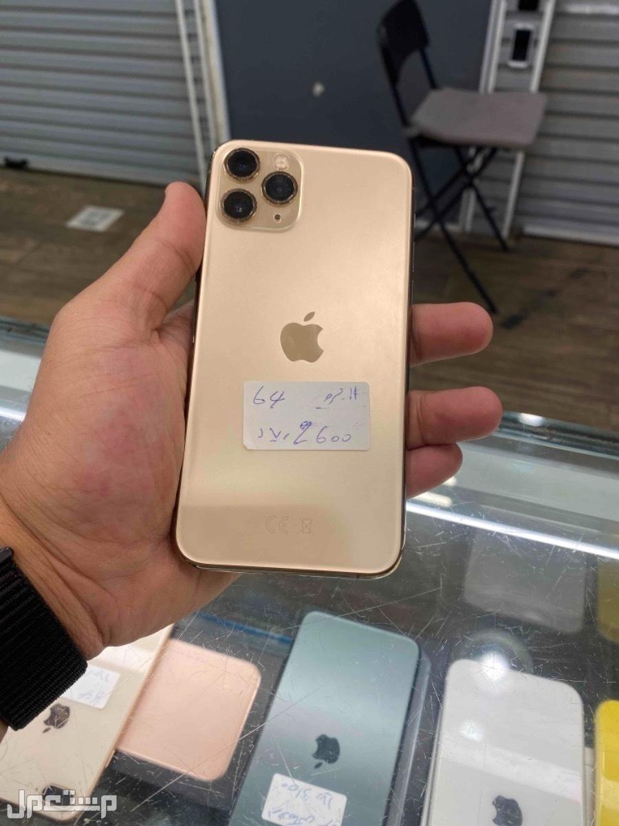للبيع ايفون 11 برو 64 مستخدم ذهبي
