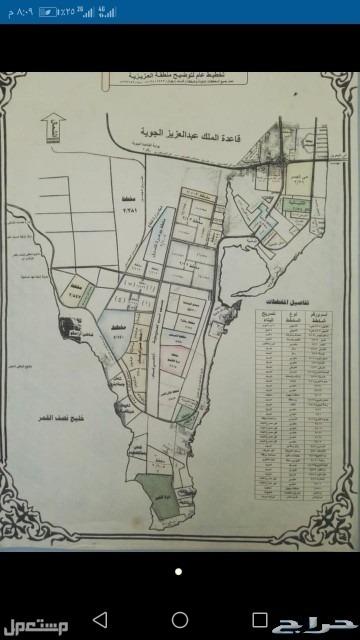 للبيع نصف أرض بمخطط 2/340 الأصداف بعزيزية الخبرمساحة النصف 500 شارع 20 شمال