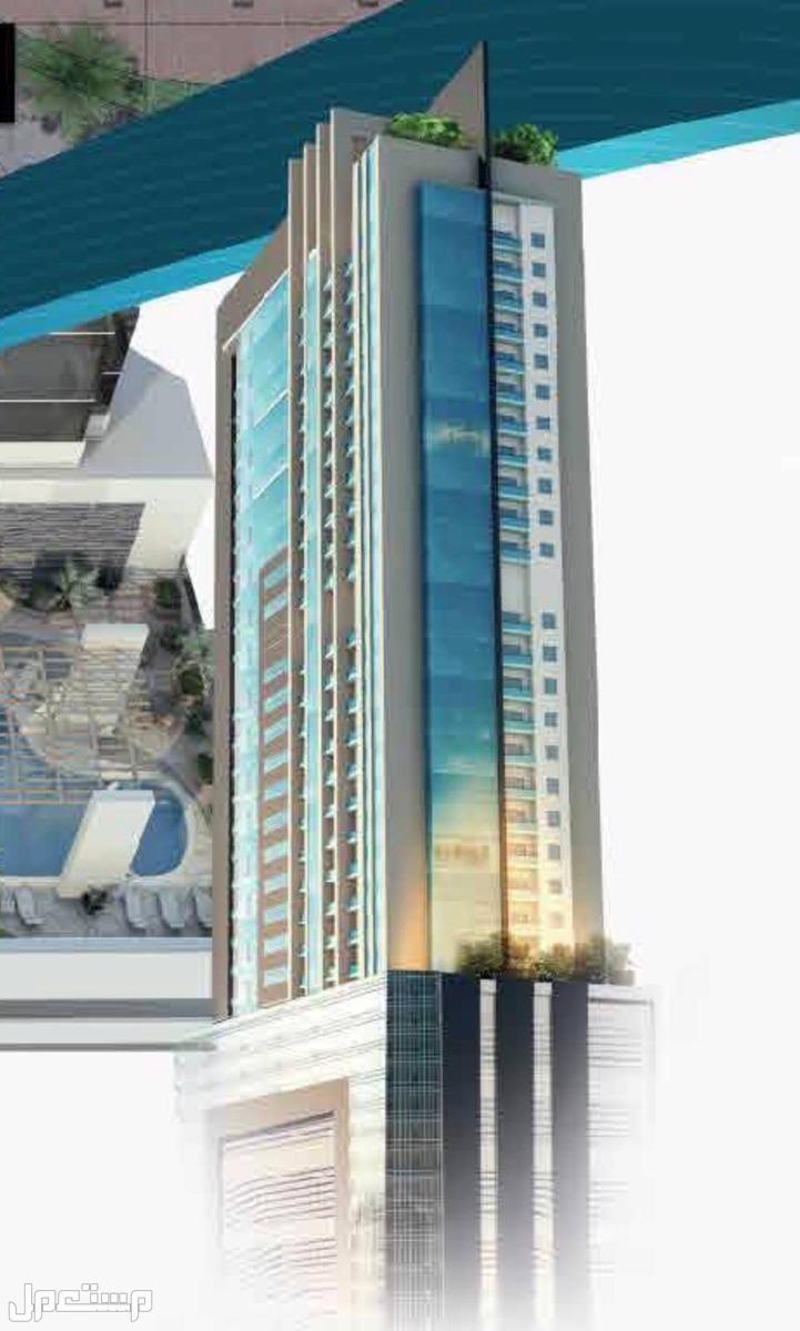 تملك في اول برج ذكي في الشارقة باقساط تصل الى 10 سنوات بدون فوائد او بنوك