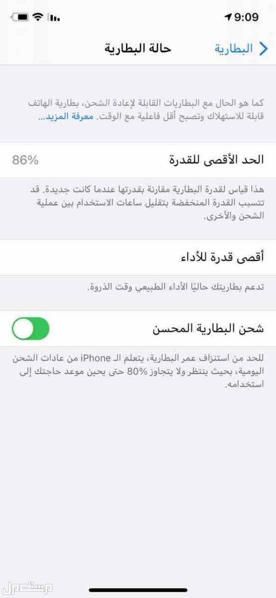 الرياض - اشبيليه - طريق الملك عبدالله