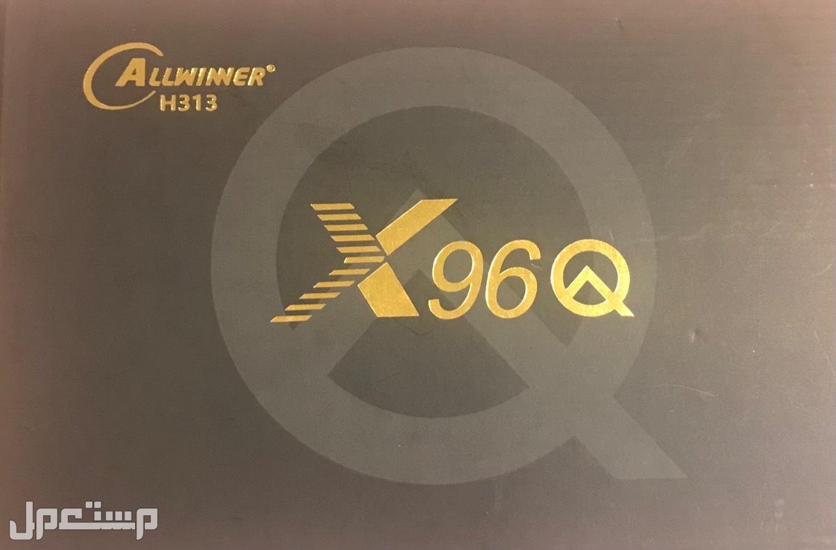 جهاز رسيفر X96Q