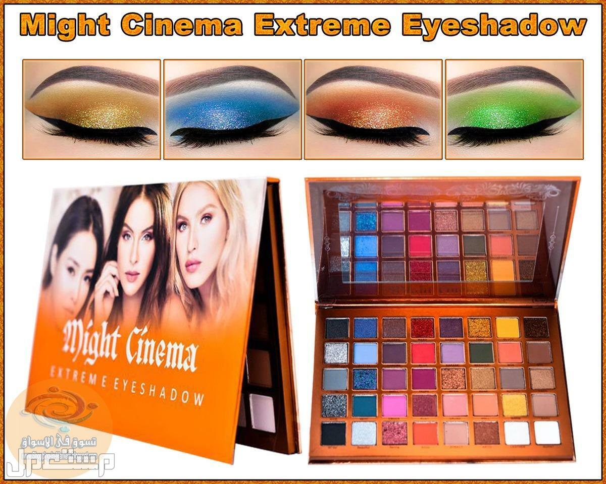 ايشادو Might Cinema Extreme Eyeshadow