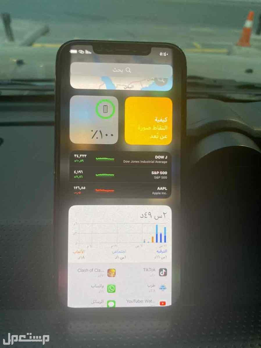 للبيع جوال ايفون 12 برو ماكس ازرق 256 مستخدم يوم وايفون 11 برو ذاكره 512