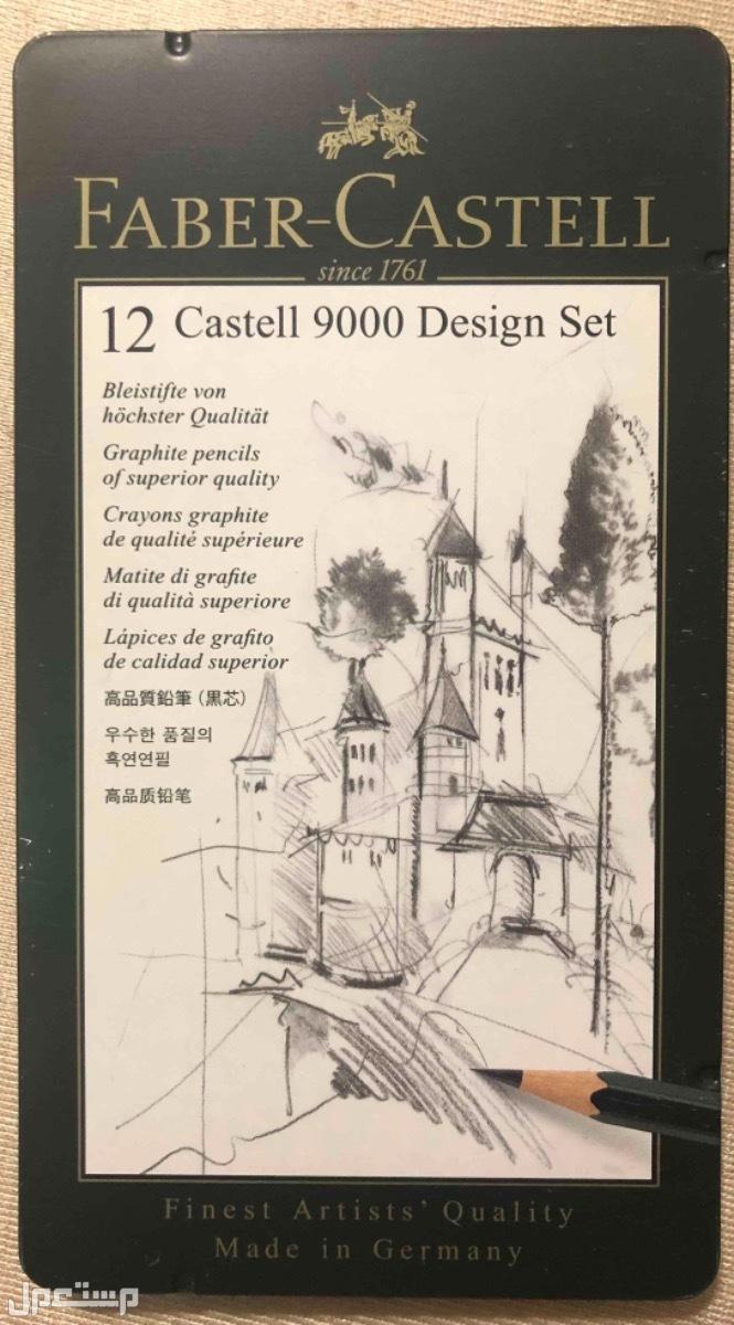 اقلام رصاص خشبيه من Faber Castell