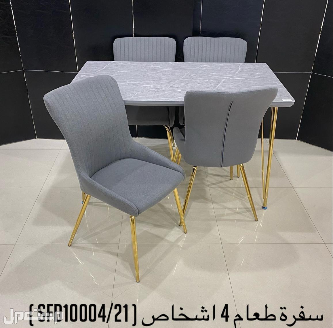طاولات طعام رخام