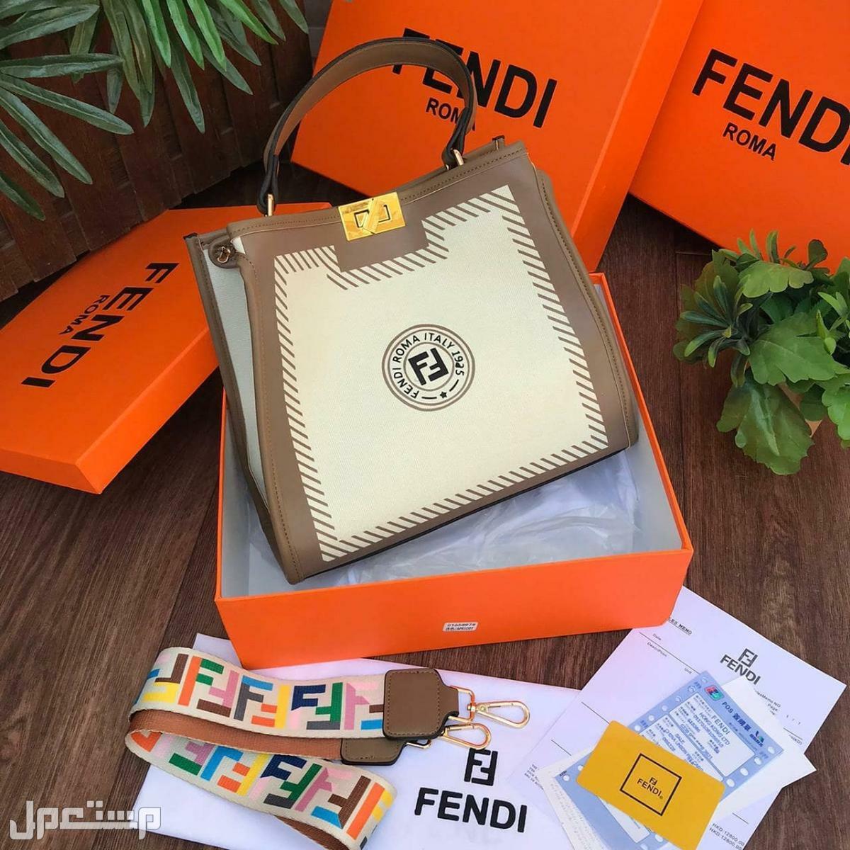 شنط حقائب نسائية ماركة فندي كولتي جملة وقطاعي