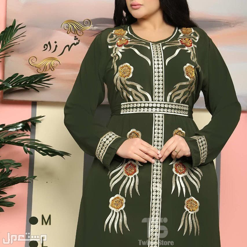 ملابس فوري الرياض