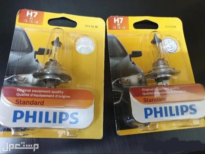 للبيع شمعات فيليبس PHILIPS H7 النترا سيراتو