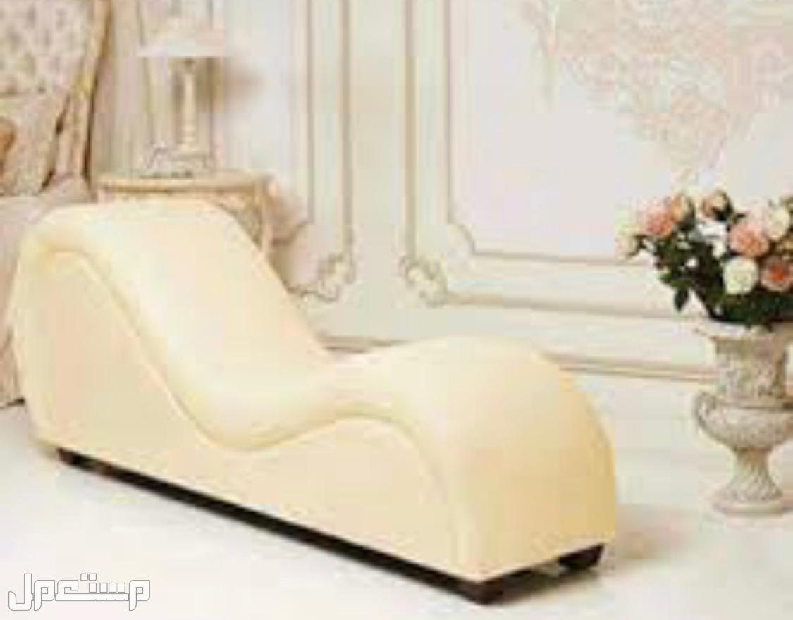 اريكة الرومانسية والاسترخاء