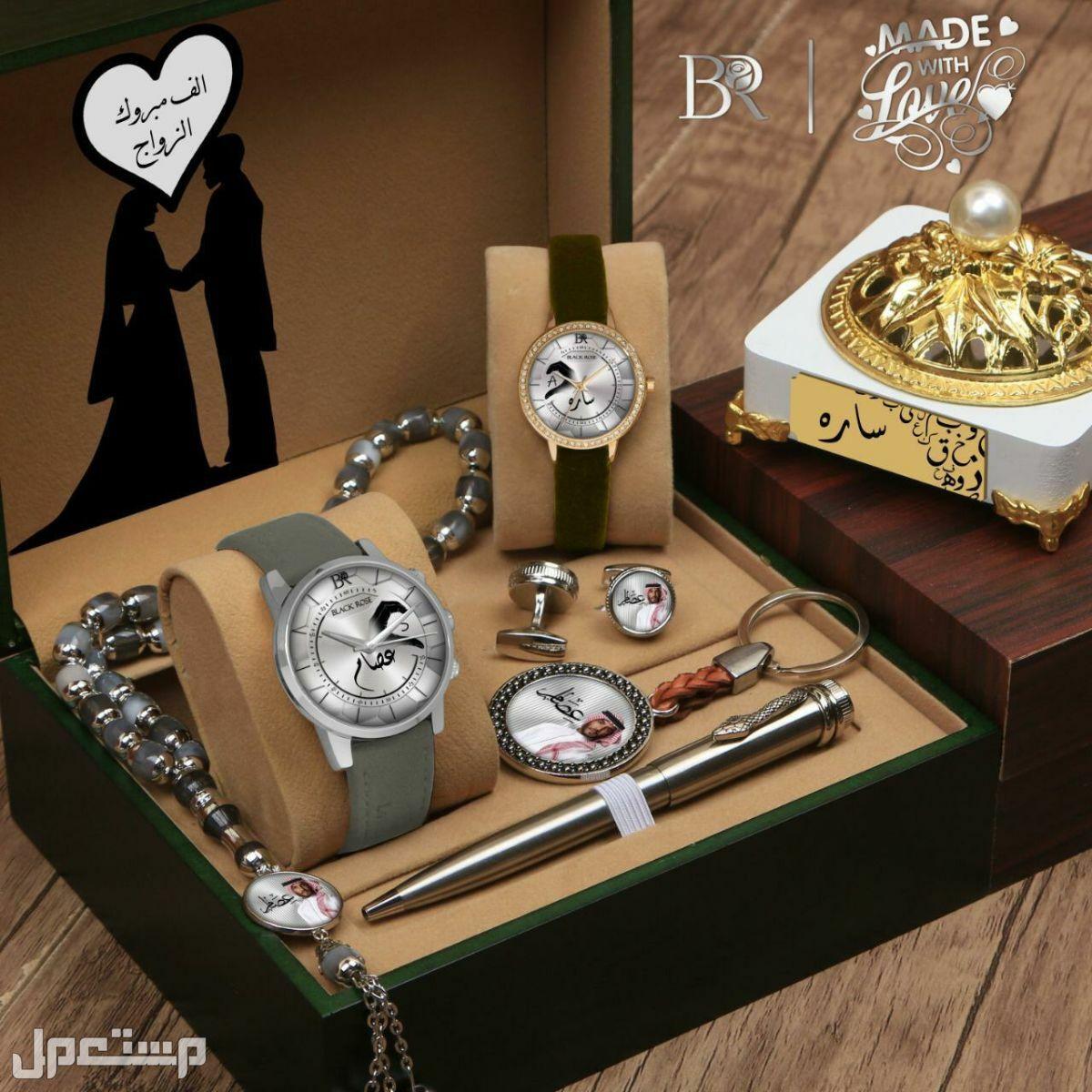 مجموعة هدايا تخرج -زواج- مناسبات خاصه