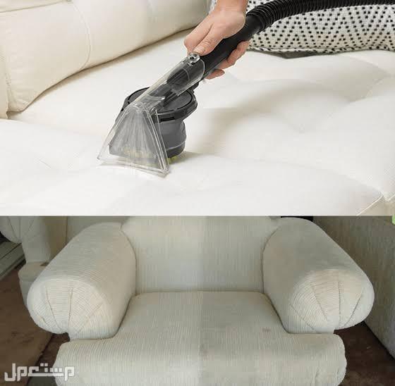 شركه تنظيف منازل وفلل تنظيف مجالس وكنب وسجاد تنظيف مكيفات مكافحه الحشرات