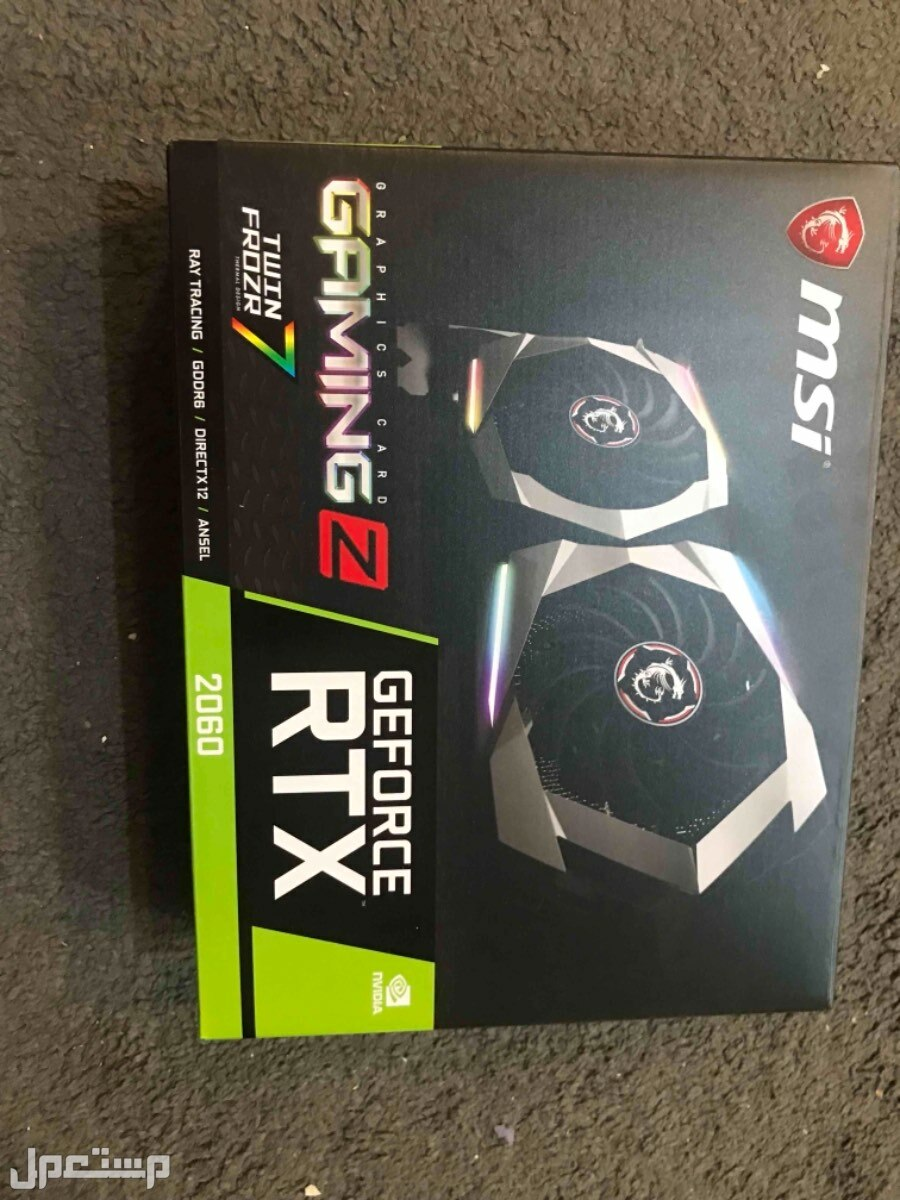 PC Gaming للبيع بجميع ملحقاته