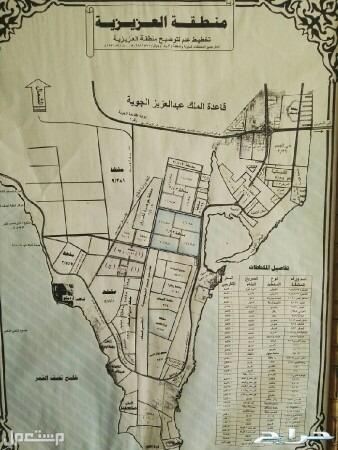 للبييع أرضين بمخطط النسيم بعزيزية الخبر مساحة كل أرض 500م شارع 16 شرق