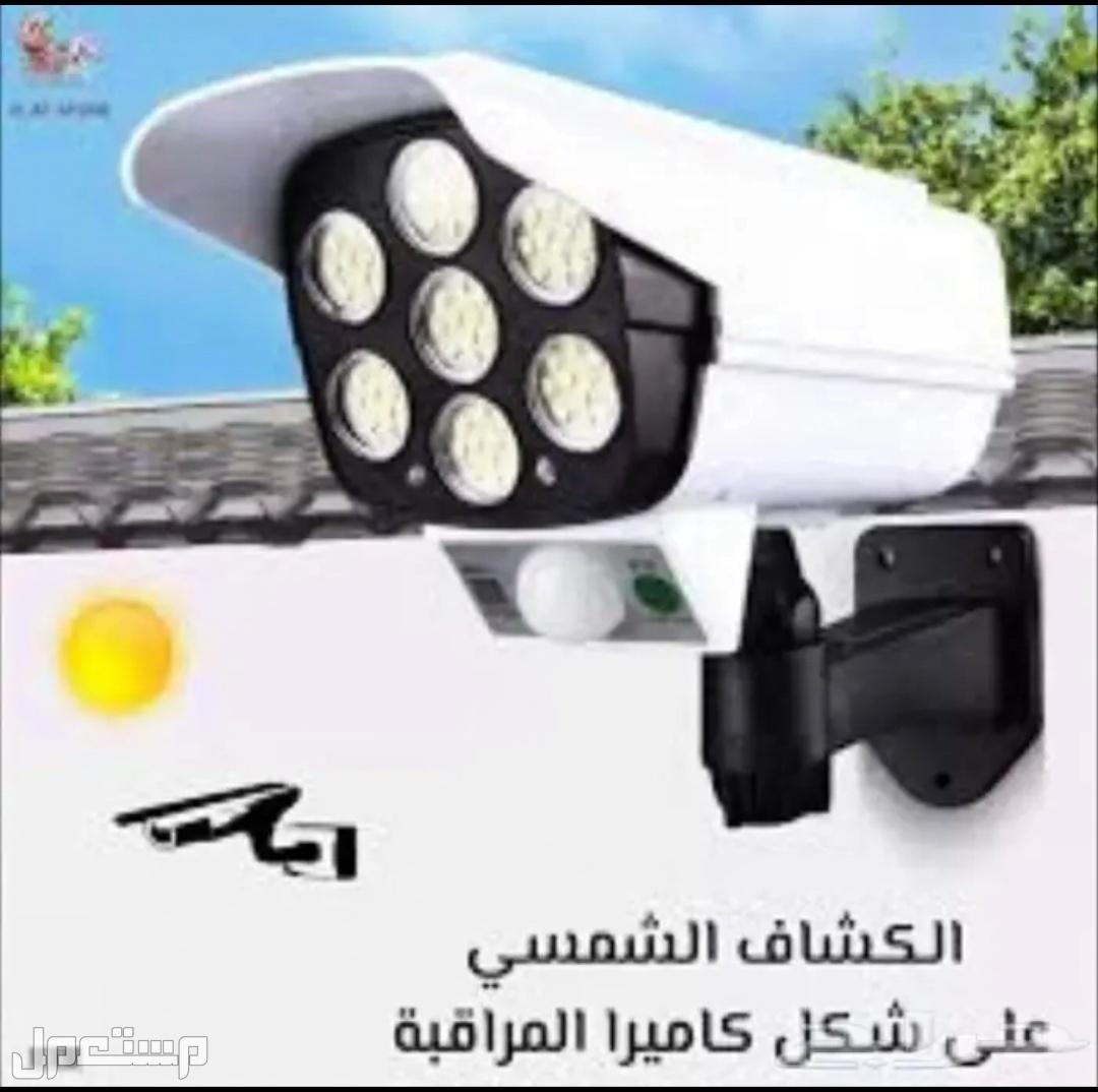 كشاف طاقة شمسية شكل كاميرا مراقبة