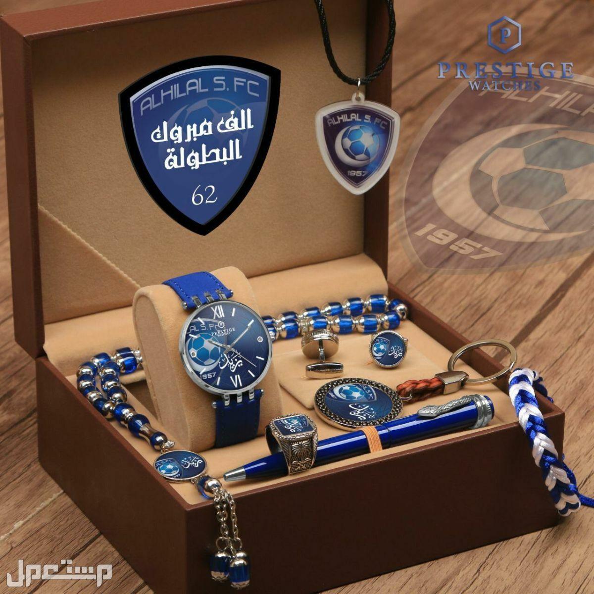 لعشاق ومحبي نادي الهلال # اطقم باسمك وبشعار ناديك المفضل