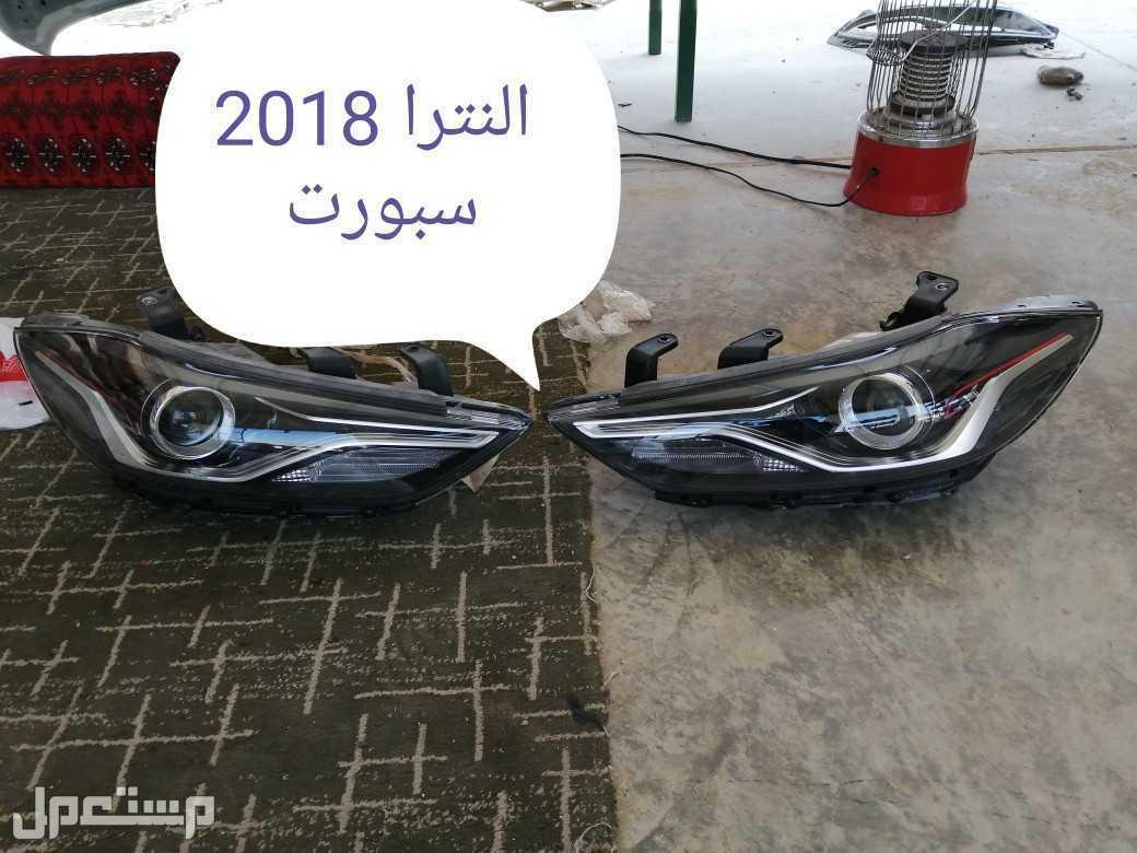 تشاليح هونداي الرياض...