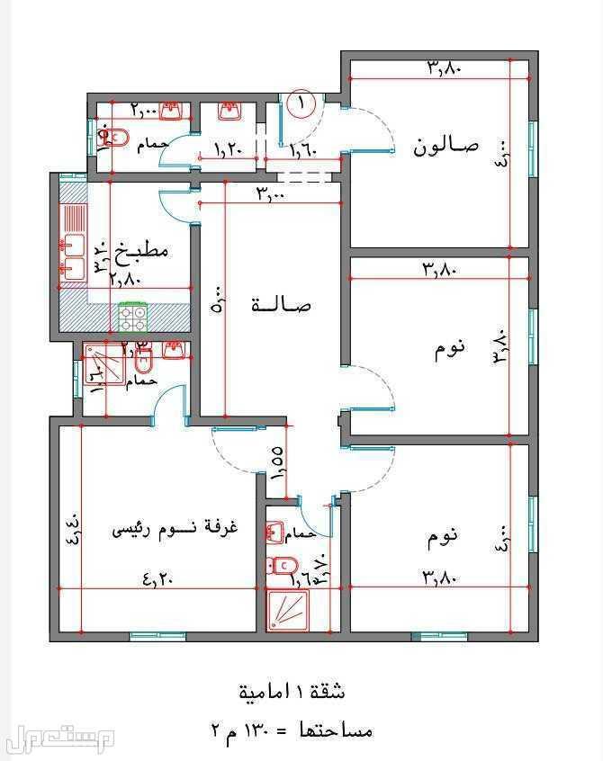 شقه للبيع4غرف من المالك حي الريان بسعر مغري