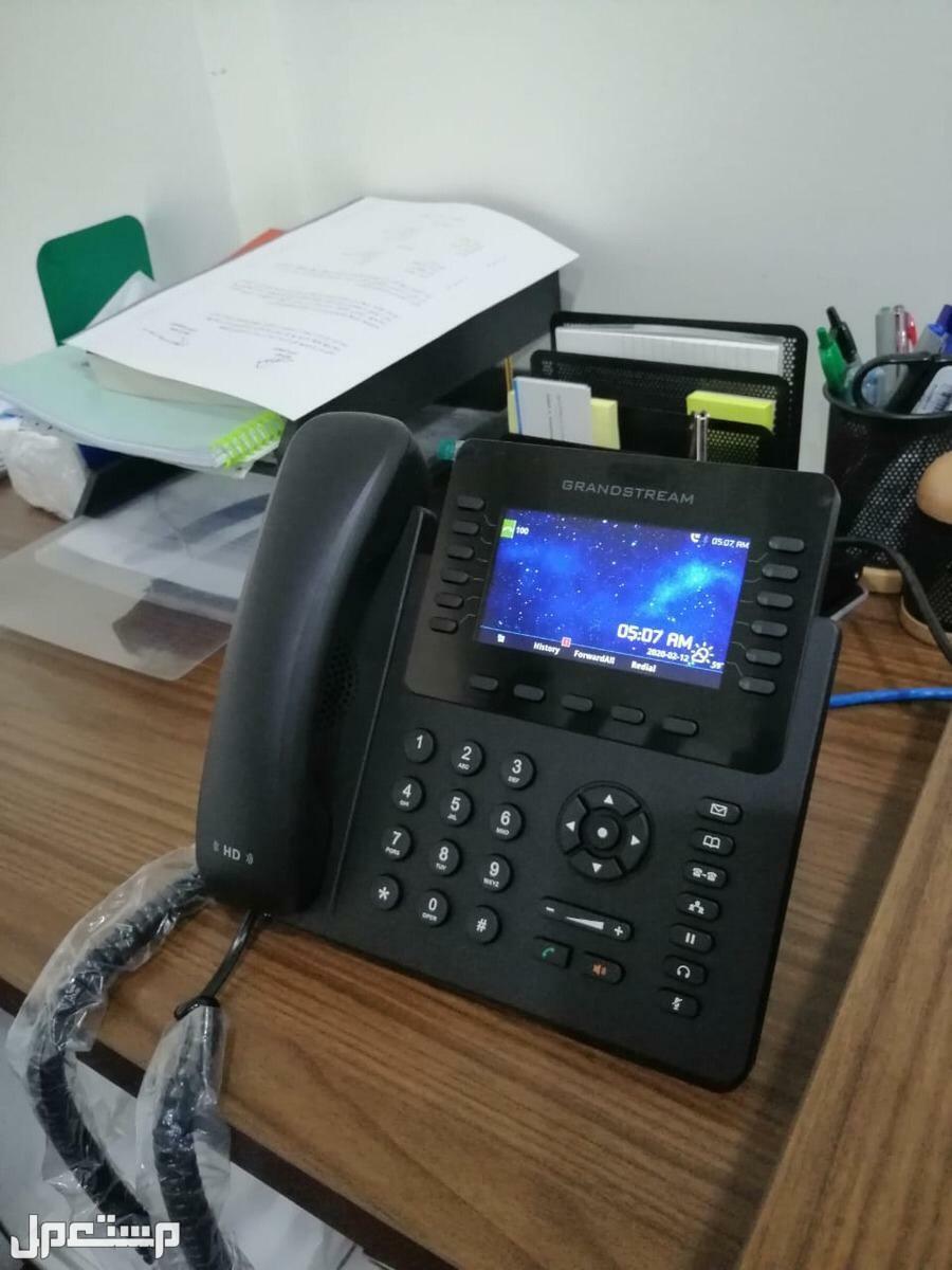 سنترالات جراند ستريم IP telephone