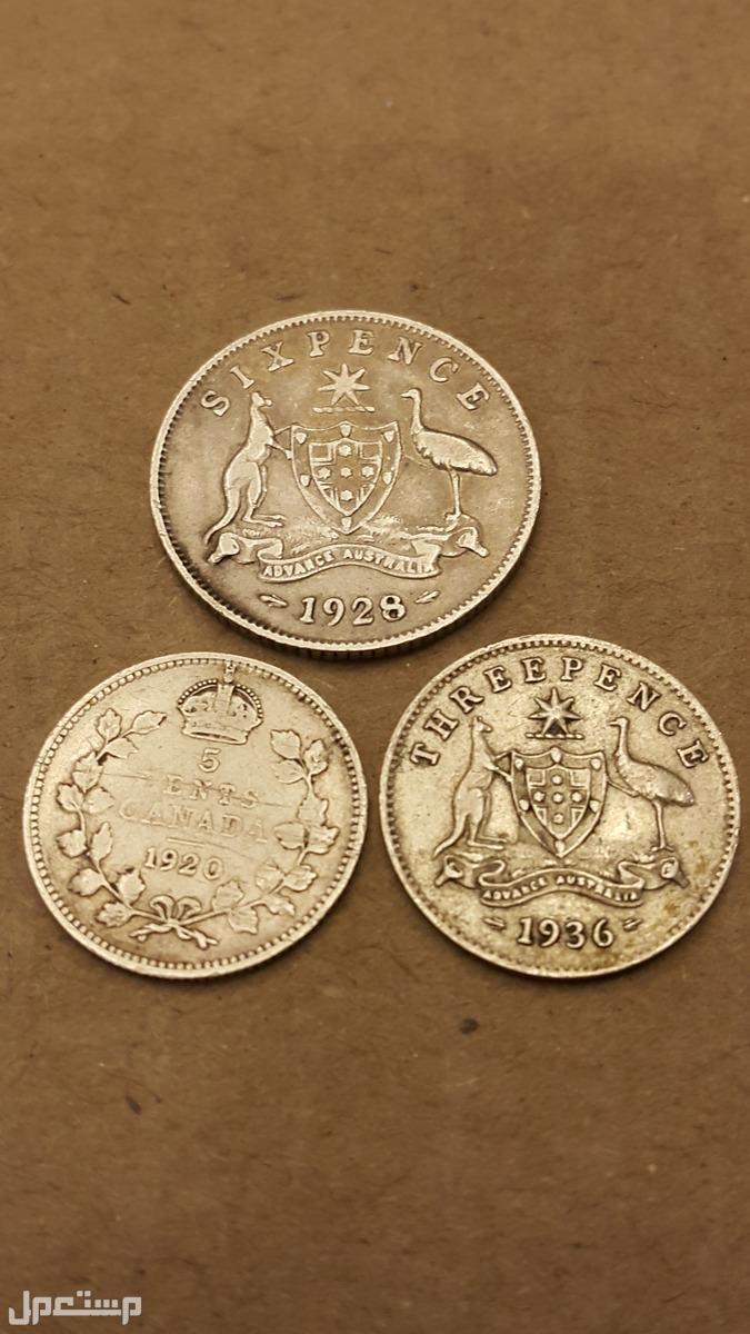 عملات  ملكية بريطانية  فضة للبيع