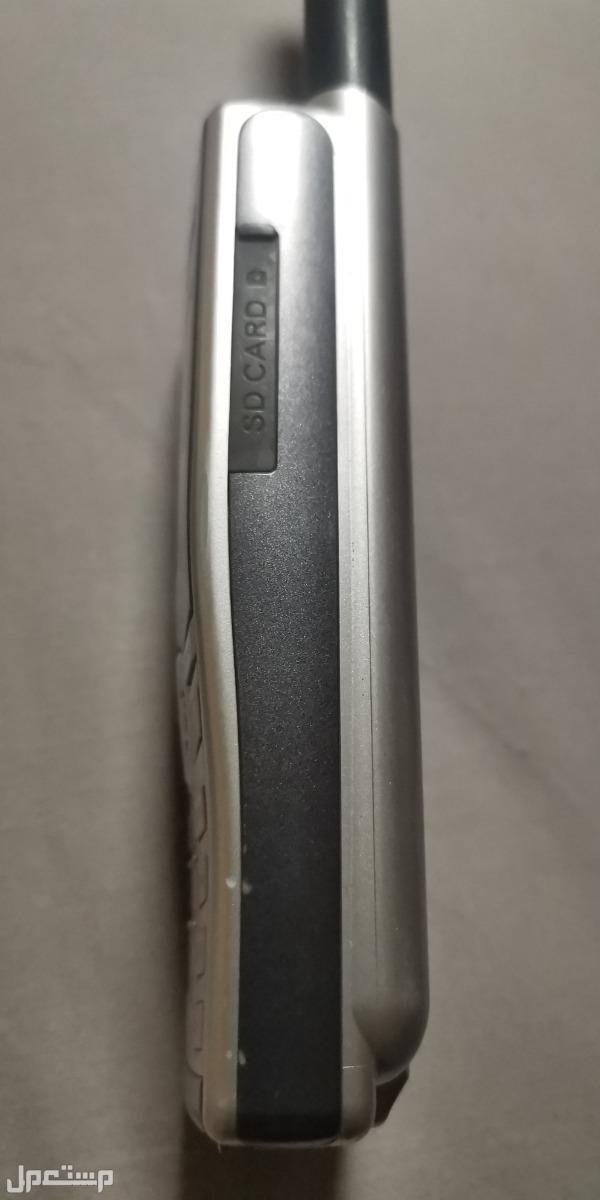 جوال الثريا SG-2520