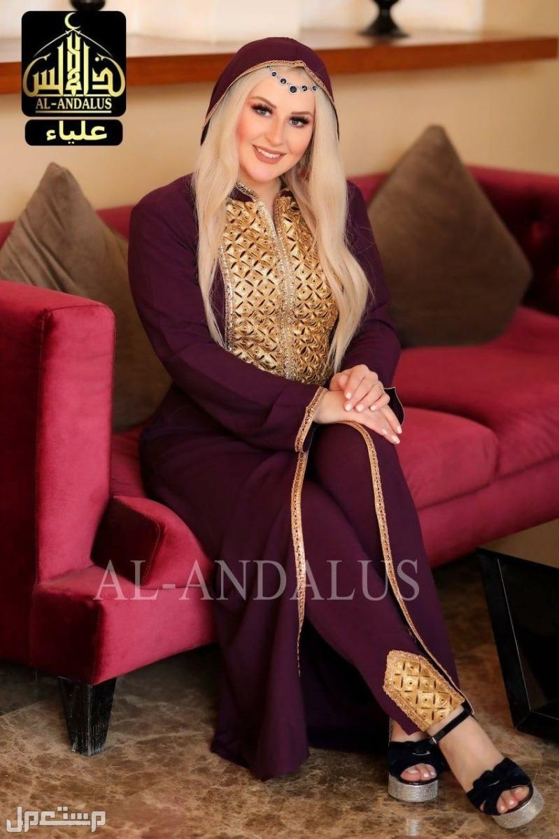 الأندلس برند الأميرات