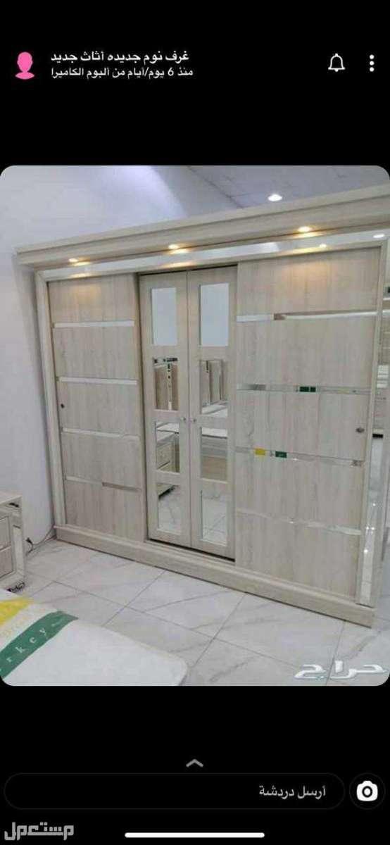 غرف نوم جديده غرف تفصيل حسب الطلب