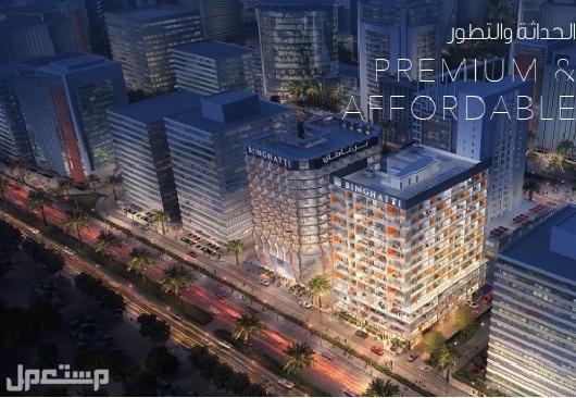 شقق للبيع في دبي بخصم 25%
