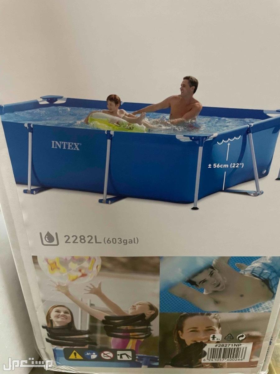 مسبح منزلي من ساكو