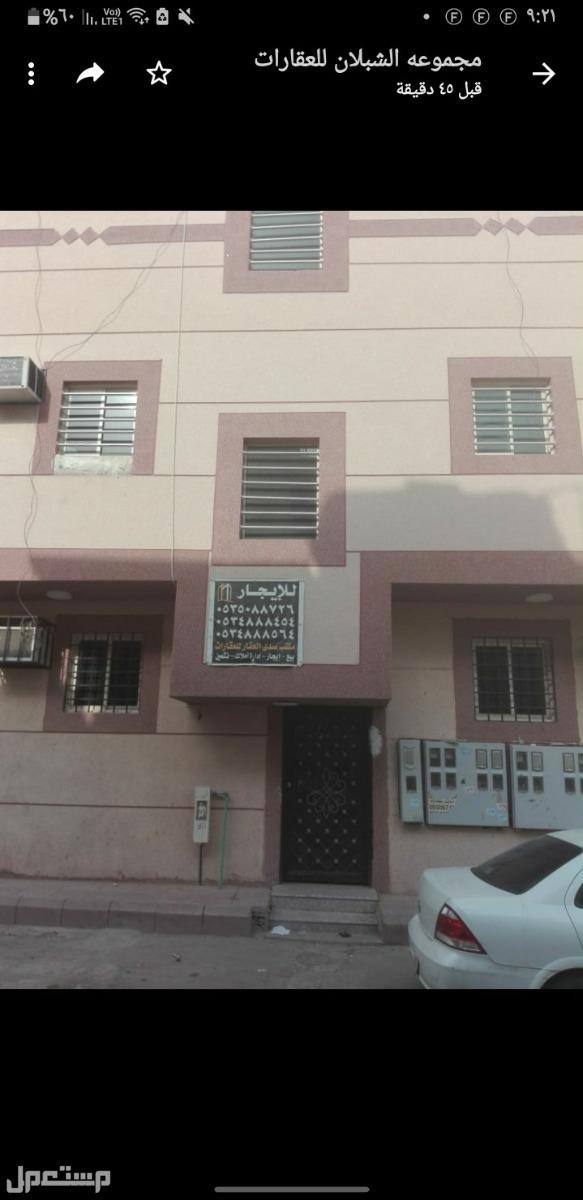 عماره للبيع في موقع مميز جدا في وسط الرياض