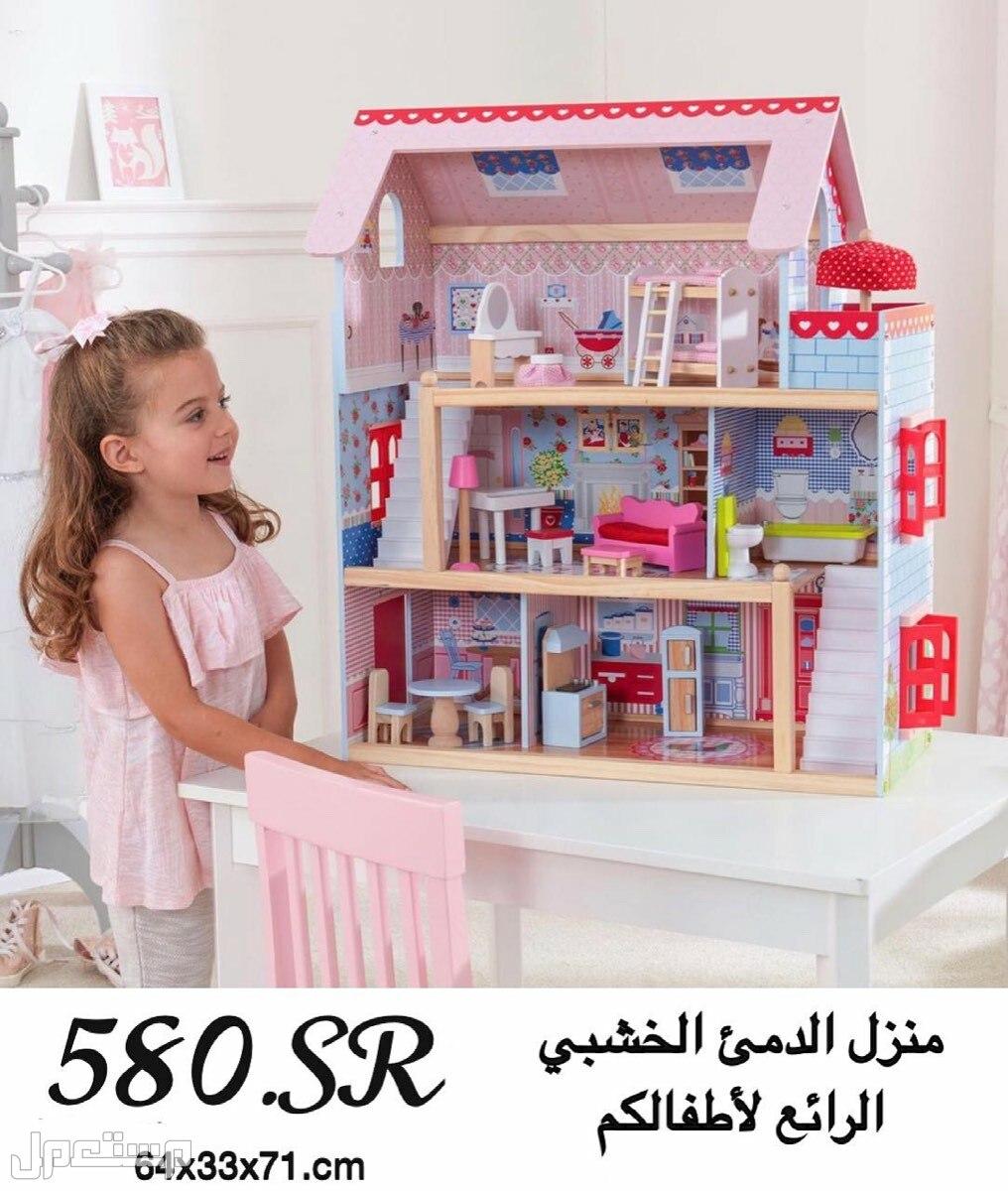 بيت اطفال خشبي