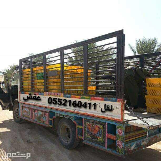 نقل عفش وشراء اثاث مستعمل بالرياض دنا لنقل العفش مع العمال