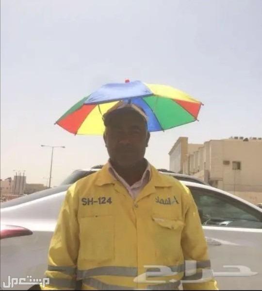 مظلة رأس للعمال توقي من حرارة الشمس