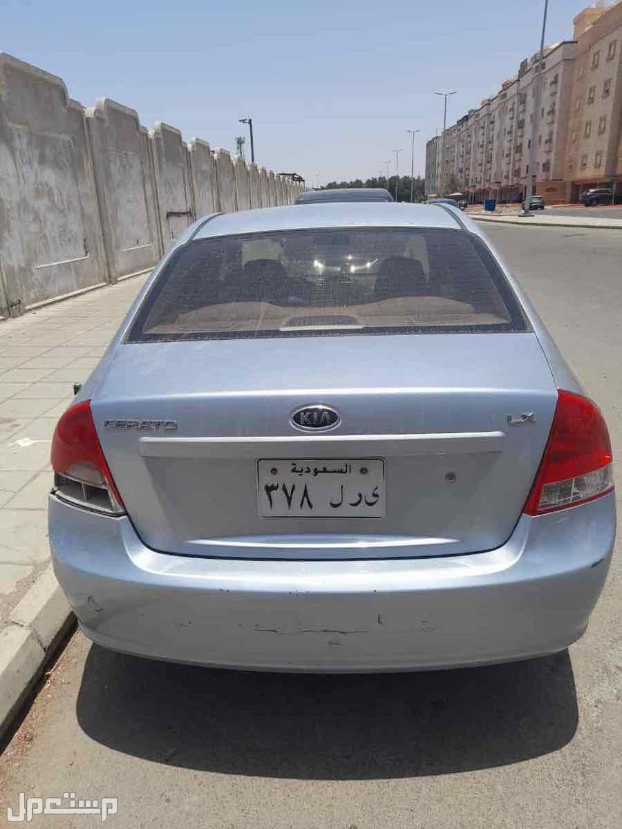 كيا سيراتو 2007 مستعملة للبيع