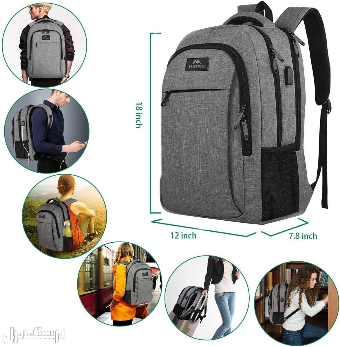 حقيبة كمبيوتر محمول من ماتين للسفر ، حقيبة كمبيوتر محمول نحيفة ومقاومة للسر