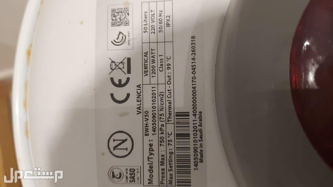 سخان مياه كهربائي جديد