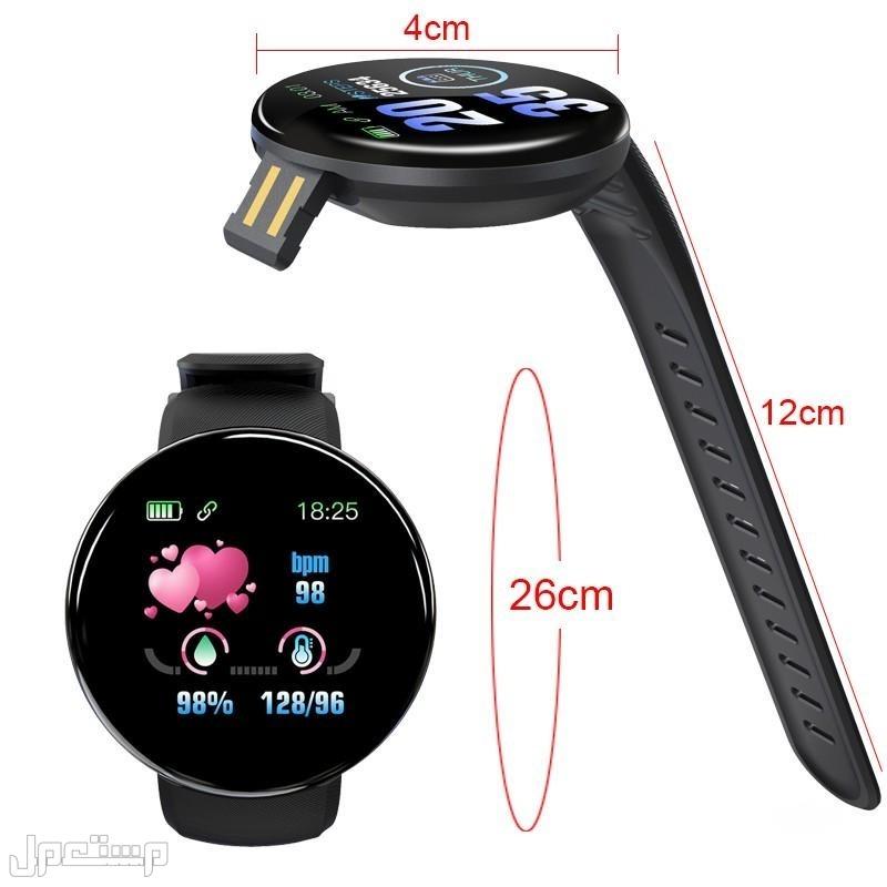 الساعة الذكيه D18 Smart Watch
